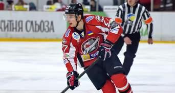 """Хокеїст """"Донбасу"""" закинув вирішальну шайбу з гострого кута – відео"""