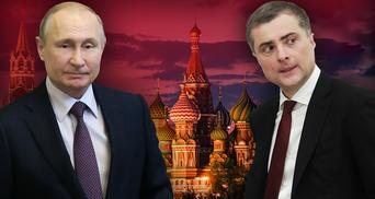 Ротация в окружении Путина: Кремль меняет курс в отношении Украины?
