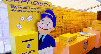 Посилки з Китаю спалювати не будуть: Укрпошта відреагувала на повідомлення жартівливого сайту