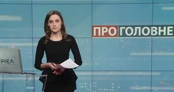 Выпуск новостей за 20:00: Смерти от коронавируса. Годовщина Холокоста