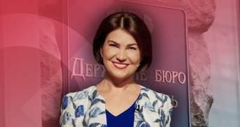 Новий заступник глави ДБР Соколов пов'язаний з Венедіктовою через бізнес дружини, – Bihus.Info