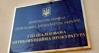 САП ищет прокуроров на зарплату в 70 тысяч гривен: что известно