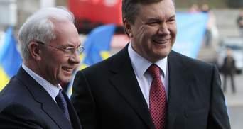 Євросоюз може зняти санкції з Азарова, Ставицького і сина Януковича, – ЗМІ