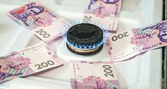 Українцям повернуть переплату за газ, куплений за страховою ціною