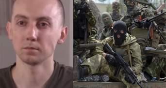 Пытки, попытки суицида и желание мести: Асеев откровенно рассказал о плене боевиков