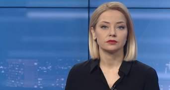 Випуск новин за 20:00: Рейтинг політичних брехунів. Реакція Бабікова на звинувачення