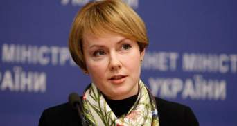 """Олена Зеркаль отримала посаду у """"Нафтогазі"""": що про це відомо"""