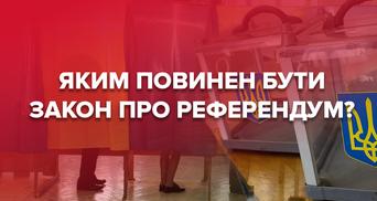 Закон про референдум: що обіцяють українцям та чи є небезпека маніпуляцій