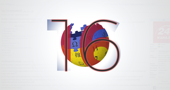 Українській Вікіпедії – 16 років: як все починалося