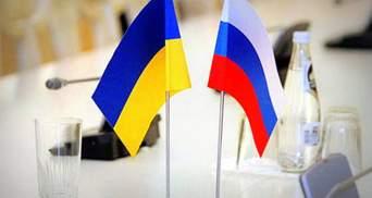 У Мінську відбулося засідання ТКГ: про що говорили