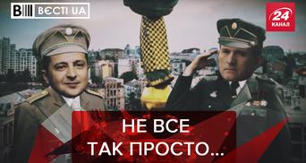 Вести.UA: Зеленский стал националистом. Подвиги Татьяны Черновол