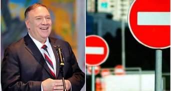 Через приїзд Помпео в Києві можуть обмежити рух з 30 січня до 1 лютого