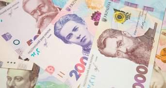 Учетную ставку снизили до рекордного минимума: что будет с депозитами, кредитами и гривной