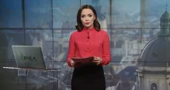 Випуск новин за 16:00: Домашній арешт Гримчака. Догана через критику Зеленського