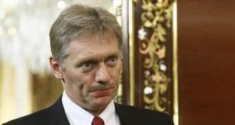 Держсекретар США Помпео в Києві: як відреагувала Росія
