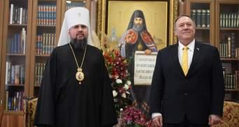 Епифаний встретился с Помпео в Киеве: что обсудили