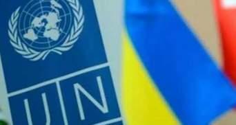 Подрывает свободу слова: ООН осудила украинский законопроект о дезинформации