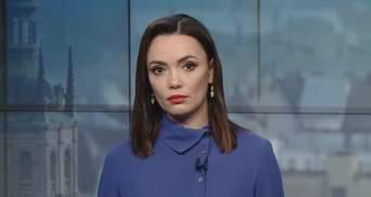 Выпуск новостей за 16:00: Подозрение на коронавирус во Львове. Слухи о смерти Цемаха