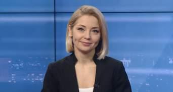 Випуск новин за 20:00: Зникнення Цемаха. Скандал з російським серіалом