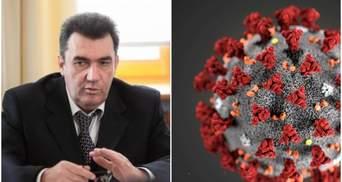 Готова ли Украина к противодействию коронавирусу из Китая: объяснение Данилова