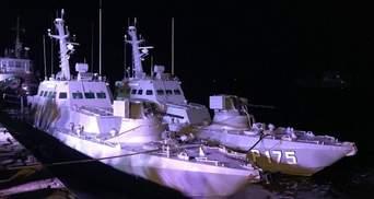 """Україна завершила експертизу катера """"Бердянськ"""", який повернула Росія"""