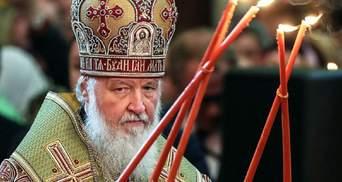 Не только православный, а все и сразу: патриарх Кирилл хочет, чтобы Бог попал в конституцию