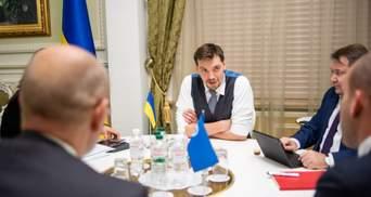 Правительство запустило доступную кредитную программу для украинцев: что о ней известно