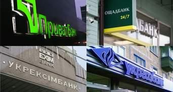 Какие зарплаты получают члены наблюдательных советов государственных банков: суммы