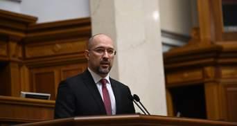 Рада проголосувала за призначення Дениса Шмигаля міністром розвитку громад і територій