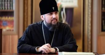 Епифаний признал, что приходы Московского патриархата не переходят к ПЦУ, и назвал причины