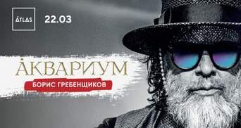 Борис Гребенщиков представить у Києві нову програму