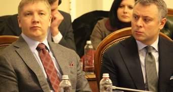 """Кабмин хочет прекратить выплаты премий руководству """"Нафтогаза"""""""