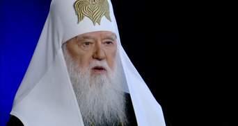 Филарета исключили из Синода ПЦУ
