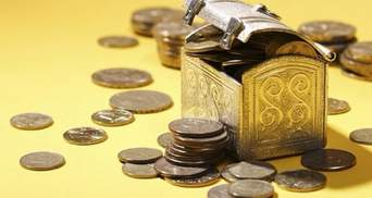 Сколько денег на казначейском счете Украины: сумма