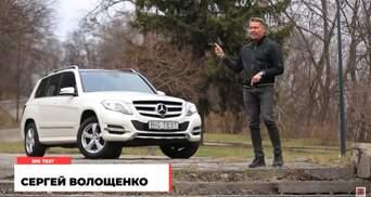 Big Test вживаного  Mercedes-Benz GLK: зоряне здоров'я