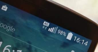 4G-сеть покроет 95% территории Украины: среди операторов перераспределят частоты
