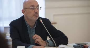 Алексей Резников станл министром реинтеграции Донбасса: факты из биографии
