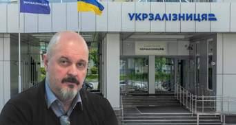 Словенець Желько Марчек тимчасово очолив Укрзалізницю: що про нього відомо