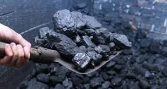 Польша полностью прекращает импорт угля из России