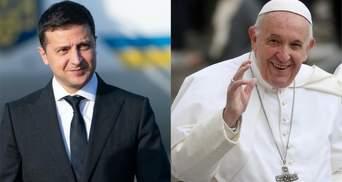 Зеленский полетит в Ватикан, где встретится с Папой Римским Франциском