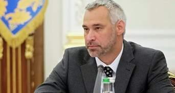 Рябошапка рассказал, где взял 400 тысяч евро на элитный дом во Франции