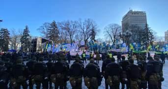 Под Радой снова протестуют из-за рынка земли: видео