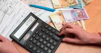 Задолженность по выплате субсидий есть в 19 областях: где именно