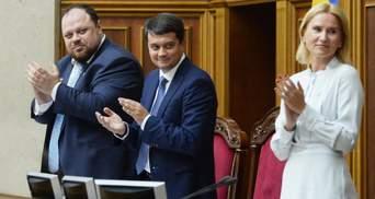 Какую зарплату получил Разумков и его заместители в Раде в январе