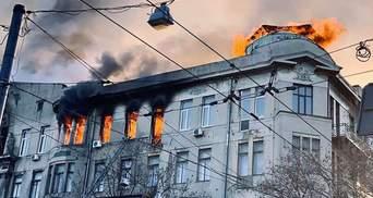 Пожежа через несправну електропроводку: як уникнути трагедії – поради