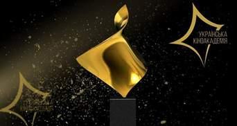 Золота Дзиґа 2020: оголошено лонг-лист української кінопремії
