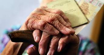 """Підвищення пенсійного віку – невідворотний процес, – депутатка """"Слуги народу"""""""