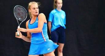 Ястремская и Свитолина принесли первую победу сборной Украины на Кубке Федераций
