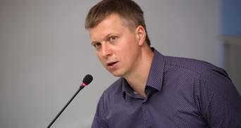 Как изменится цена на землю: советник Гончарука прокомментировал рынок земли