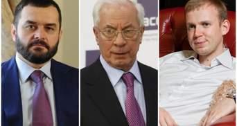 Азаров, Курченко и Захарченко – соседи: как и где живут в России украинские политики-беглецы